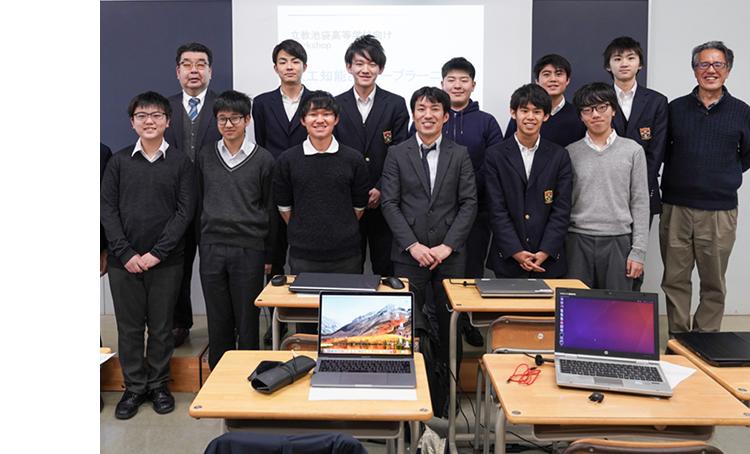 未来を担う中学生・高校生たちが日本HP主催で人工知能を学び、次の社会を創造する 立教池袋中学校・高等学校 数理研究部AIワークショップ