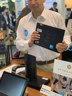HP Engage Go Retail System